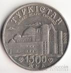 ciscoinsnet  Coins of CIS and Baltic Countries  Coins